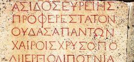 Μετατροπή ενός κείμενου - λέξεων σε κεφαλαία γράμματα. Upper text