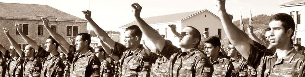 Βρες πότε περνάει «περιοδεύων» σε Στρατολογία – Ημερομηνία κατάταξης και με ποια ΕΣΣΟ